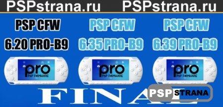 �������� 6.20 Pro-B9 / 6.35 Pro-B9 / 6.39 Pro-B9 (Final)