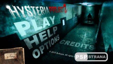 Прохождения Игры Hysteria Project 2