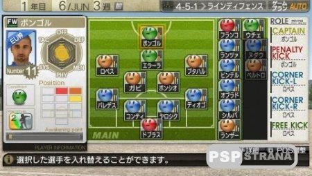 J-League Pro Soccer Club o Tsukurou! 7 [Jap]