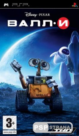 ВАЛЛ-И / WALL-E (PSP/RUS)