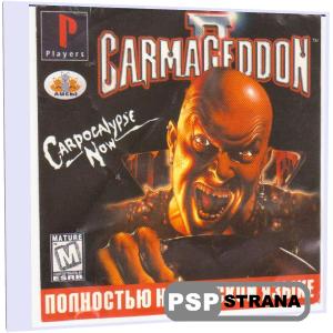Carmageddon 2: Carpocalypse Now (PSX/RUS)