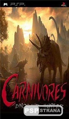 Carnivores: Dinosaur Hunter 2 [Eng] [Mini]