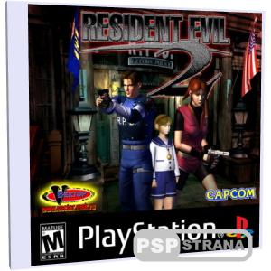Resident Evil 2 (PSX/RUS)