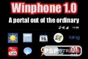 PSP программа/портал Winphone v.1.0