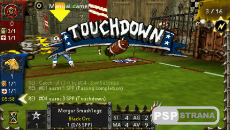 Blood Bowl (PSP/ENG)