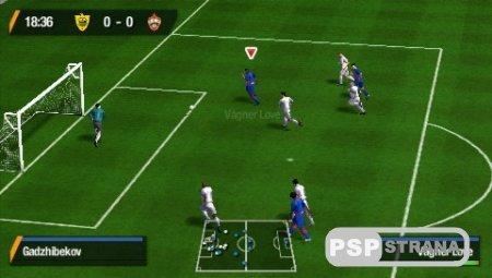 FIFA 12 [Eng]