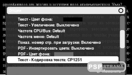 Mod Bookr 0.71 Rus [SIGNED]