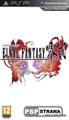 Final Fantasy Type-0 [ENG]