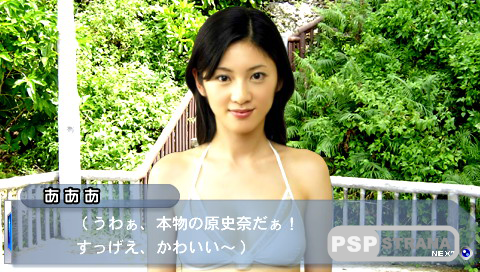 finder love psp cso Finder love: hoshino aki - nangoku trouble rendezvous (japan) psp iso download for the sony playstation portable/psp id: uljm-05145.