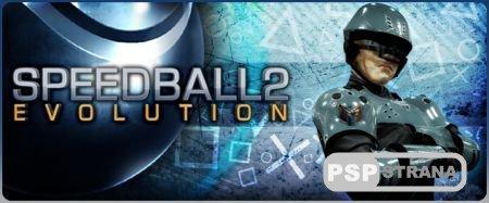 Speedball 2 Evolution [ENG] [Mini]