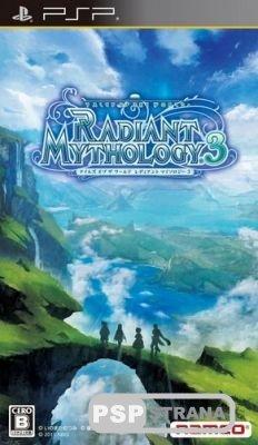 Tales of the World: Radiant Mythology 3 [Eng] [Patch v1.2]