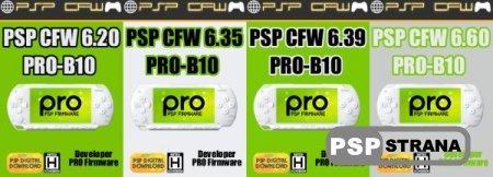 Прошивка 6.20 Pro-B10 / 6.35 Pro-B10 / 6.39 Pro-B10 / 6.60 PRO-B10 [RUS] Final для PSP
