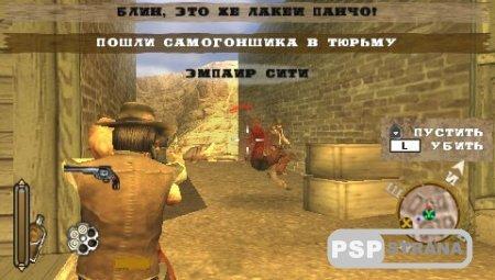 Gun Showdown (PSP/RUS)