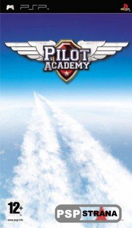 Pilot Academy (PSP/ENG)