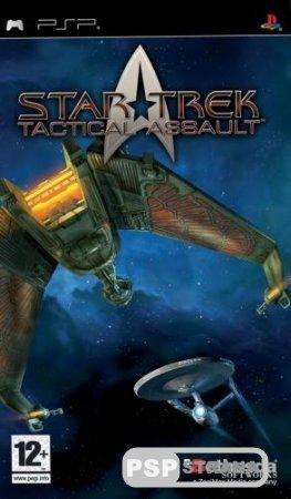 Star Trek Tactical Assault (PSP/RUS)