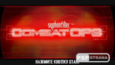 Syphon Filter Combat Ops (PSP/Rus)