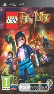 LEGO Harry Potter: Years 5-7 [Rus] [Full/Rip]