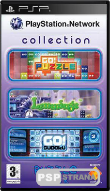 PlayStation Network Collection Puzzle Pack [ENG][ISO][FULL]