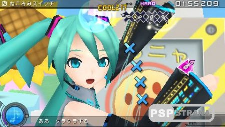 Hatsune Miku Project Diva Extend [Jap] [Full]