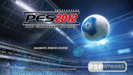 Pro Evolution Soccer 2012 [PSP] [Rus] [Full] (2011)