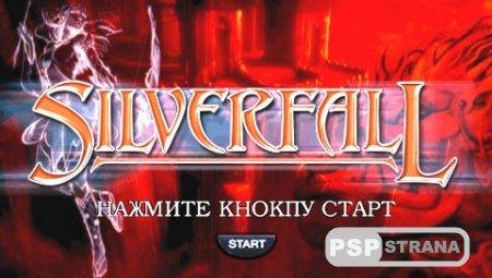 Silverfall (PSP/RUS)[FULL]
