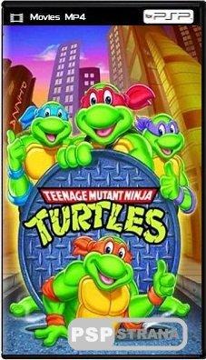 Сериал Черепашки ниндзя / Teenage Mutant Ninja Turtles / Сезон 1 - 10 (1987) DVDRip