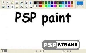 Программа PSP paint