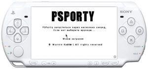 PSP Портал с приложениями PSPorty