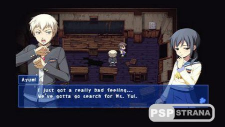 Corpse Party: Blood Covered - Repeated Fear [FULLRIP][CSO][RUS][2011]