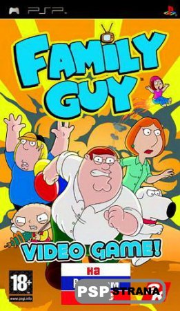 Family Guy (PSP/RUS) [FULL][ISO]