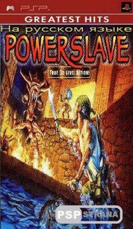 Powerslave (PSX-PSP/RUS)