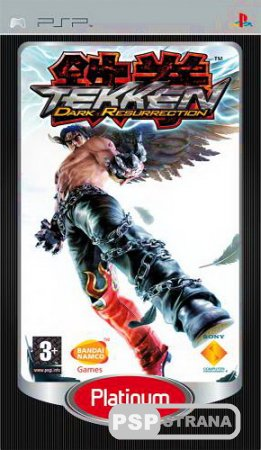 Tekken Dark Resurrection V.2 (PSP/ENG)