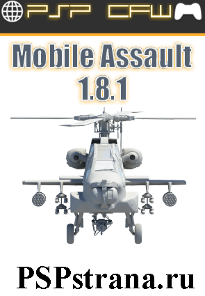 Mobile Assault v1.8.1 [Homebrew для PSP]