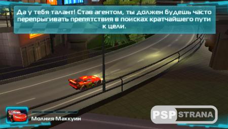 Cars-2 [RUS/Full/ISO]