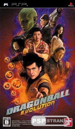 Описание фильма Dragonball Evolution