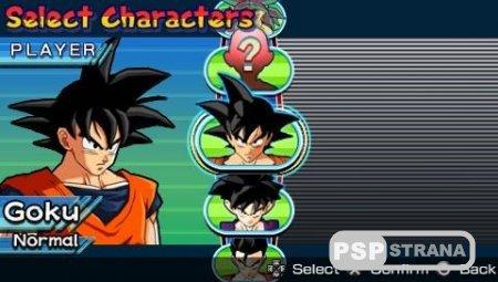 Dragon Ball Z: Shin Budokai (PSP/ENG)