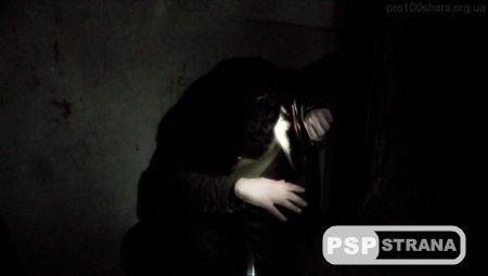 Сайлент Хилл 2-Вскрытое письмо / Silent hill 2-Broken notes (2011) HDTVRip