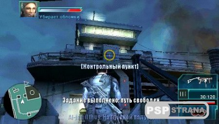 Syphon Filter Logan's Shadow (PSP/RUS/Multi7)[FULL]