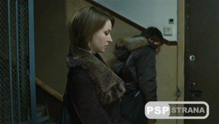 Земля людей (2011) SATRip