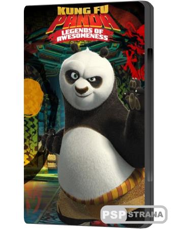 Кунг-фу Панда: Удивительные легенды (01-26 из 26) / Kung Fu Panda: Legends of Awesomeness (2011) HDRip