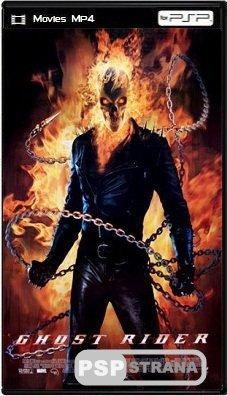 Призрачный гонщик / Ghost Rider (2007) BDRip | Расширенная версия