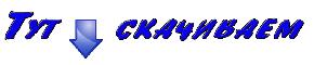 Аватар: Легенда о Корре / The Last Airbender: The Legend of Korra (2012) HDTVRip