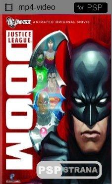 PSP фильм Лига Справедливости: Гибель / Justice League: Doom (2012) HDRip