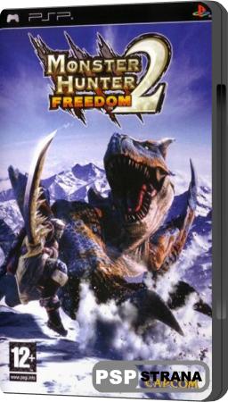 Monster Hunter Freedom 2  (2007/PSP)
