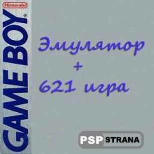 Эмулятор Gameboy для PSP+ 621 Roms (Eng/Homebrew/1980-1990)