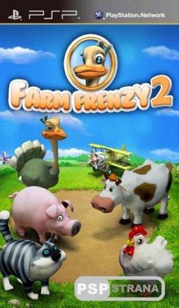 Farm Frenzy 2 [MINIS] [Русский] (2012)