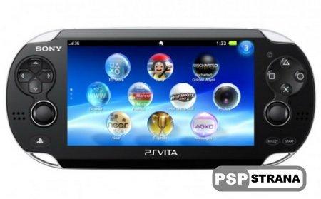 Sony пообещала не повторять ошибки PSP с консолью PS Vita