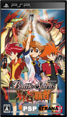 Battle Spirits: Kiseki no Hasha [ENG+JPN][ISO][FULLRip]