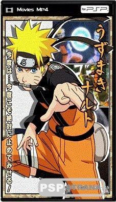 Наруто Фильм четвёртый - Ураганные Хроники / Naruto the Movie 4 (2008) DVDRip