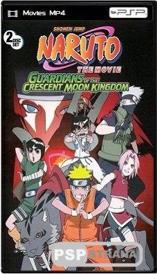 Наруто (фильм третий) - Хранители Лунной страны / Naruto the Movie 3: Guardians of the Crescent Moon Kingdom (2006) HDTVRip